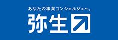 弥生株式会社