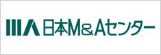 株式会社日本M&Aセンター/アンドビズ株式会社